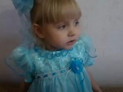 Малышка поет гимн России. Детские перлы