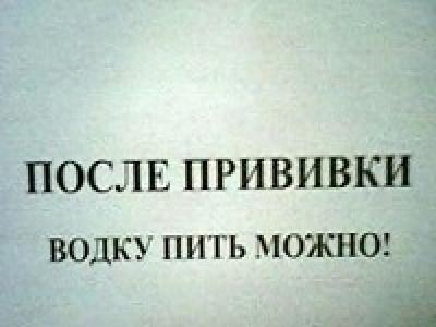 Объявления в медицинских учреждениях