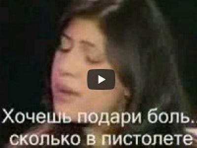 Спеть по-русски