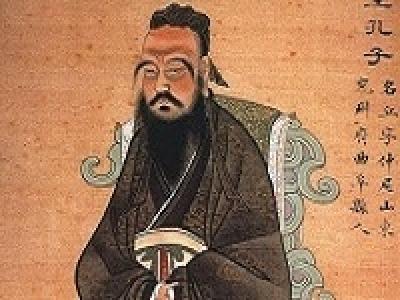 Цитаты древнекитайского мыслителя Конфуция