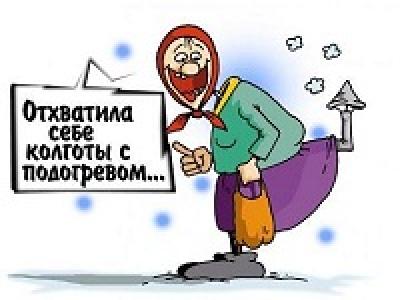 Подборка карикатур про бабок и анекдоты